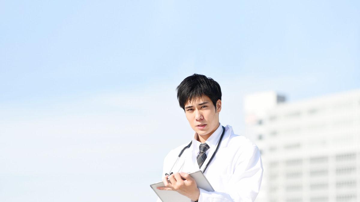 ドクター写真